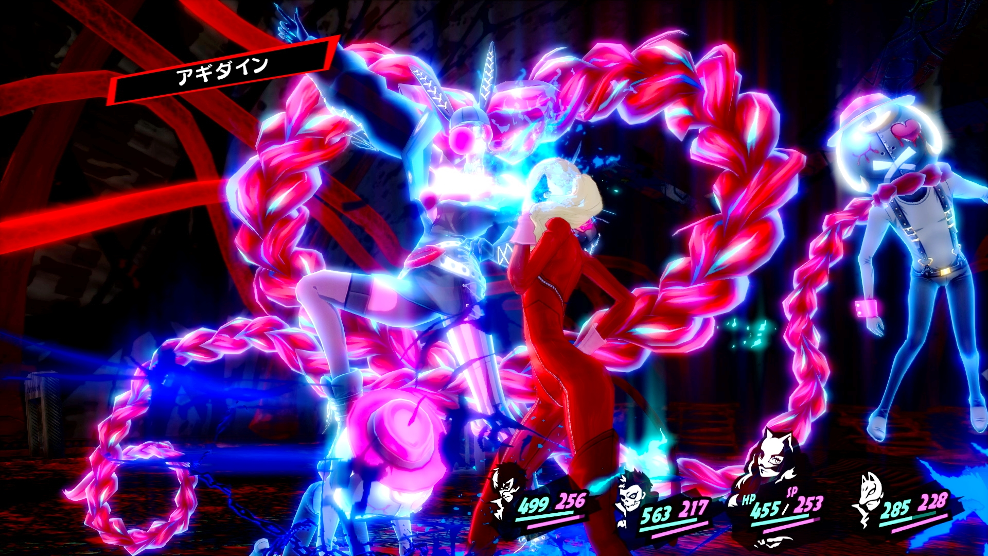 Persona 5 Royal Second Gameplay Trailer Released Showing Off New