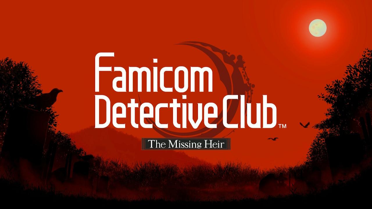 famicom-detective-club-missing-heir-revi